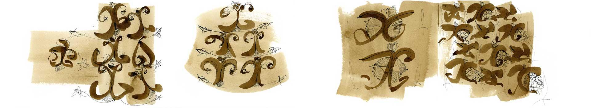 Dessin de Catherine Vanier issu du livre d'artiste 2012